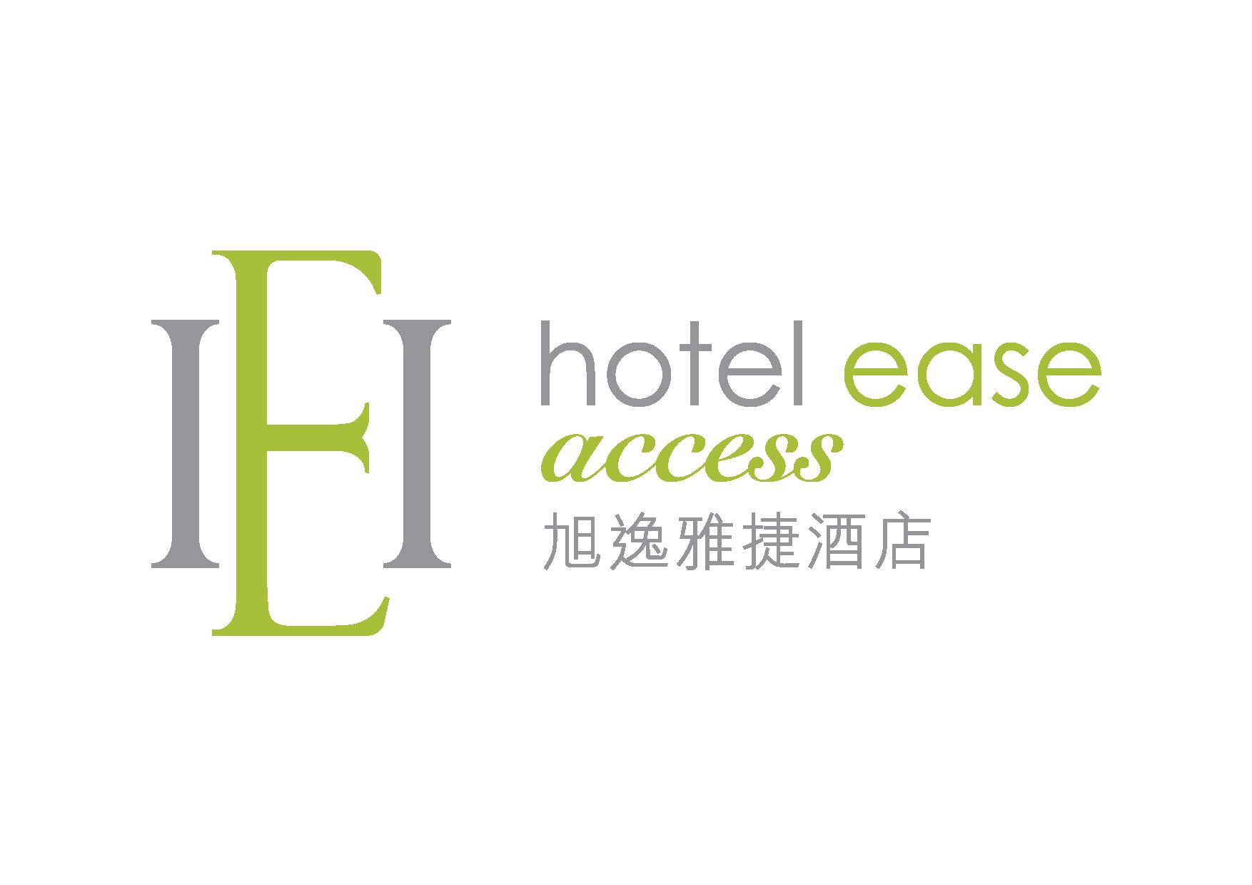 72fe2f2818f Easy Access Easy Stay