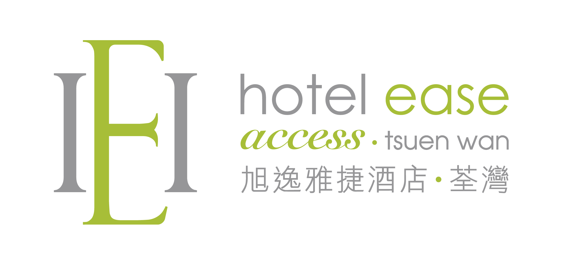 1cfc5644b4c Heart of Kwai Chung Accessing all you need for your Hong Kong stay just got  a whole lot easier.